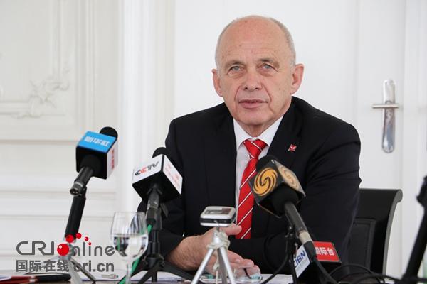 """瑞士联邦主席毛雷尔称赞""""一带一路""""倡议为百年大计"""