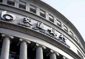 【原创】上半年交行江苏省分行新增银团项目排名第一