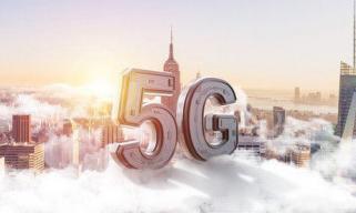 工信部:将700MHz黄金频段划归5G通信