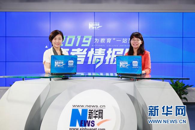 【高考情报局】北京理工大学:新增人工智能、大数据及智能制造等专业