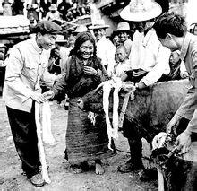 西藏的和平解放与民主改革
