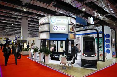 埃及举办信息通信技术展