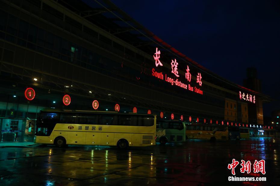 上海停运省际客运站发送与到达所有班车
