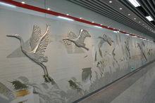 地铁湘湖站文化墙
