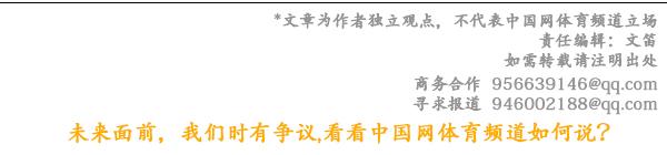 官宣!陈戌源当选中国足协新任主席