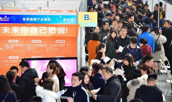 Provincial job fair held in Xi'an