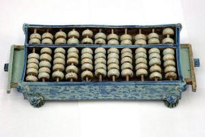 青花瓷算盘