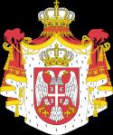 塞尔维亚国徽