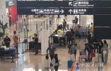 """宁波机场""""十一""""黄金周预计运送旅客超21万人次"""
