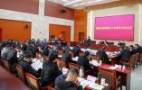 瓯海区委书记王振勇主持新冠肺炎疫情防控工作领导小组会议
