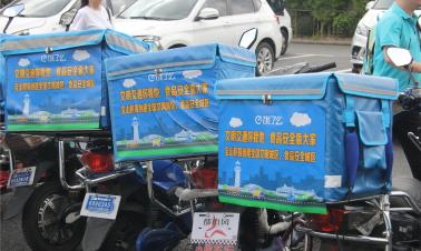 Food deliverymen encouraged to be whistleblowers