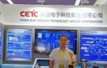 中国电科36所有一位工科女博士 专注5G斩获央企大奖
