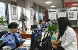 来自杭州的她们,获得全国女性的最高荣誉!