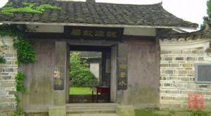 南京市鼓楼区