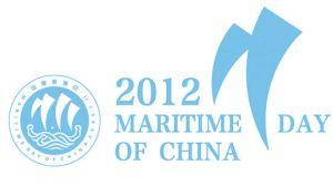 中国航海日标志