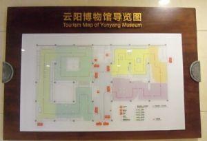 云阳县博物馆游览图