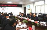 永嘉县十六届人大四次会议巽宅界坑人大代表团举行会前活动