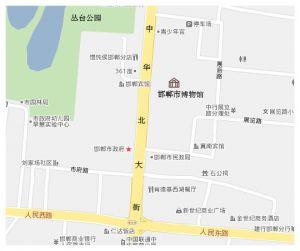 地址:河北省邯郸市中华北大街45号
