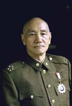 老年蒋介石(身着一级上将军服)