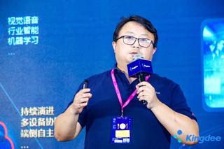 顾炯炯:物联网和AI是催生行业数字化转型重要的助推剂