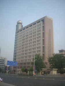 河南中医学院
