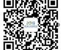 数说七十载·网联新时代 2019(第七届)江苏互联网大会9月3-4日在南京召开