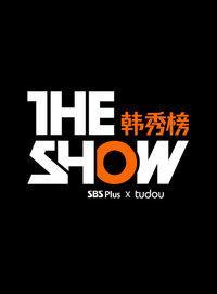 THE SHOW韩秀榜 2014