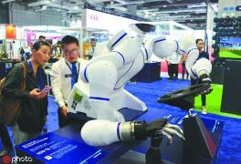 第21届中国国际工业博览会在上海开幕