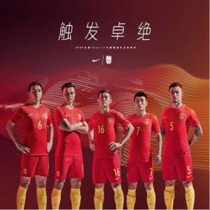 中国男足球衣