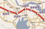 南沿江城际铁路南京段动工 这些地方将进入高铁时代