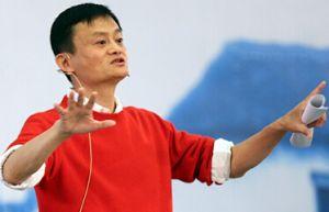马云在世界互联网大会上演讲