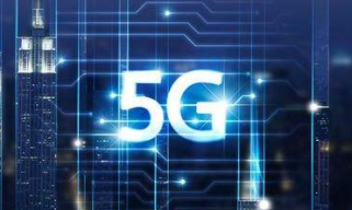 韦柳融:新基建对5G发展有三大推动作用