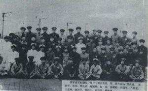人民海军建军初期,海军领导萧劲光、王宏坤等在一起
