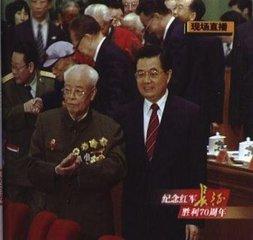 谢振华(左)