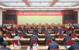 江苏代表团举行首次全体会议推选娄勤俭为团长吴政隆等为副团长