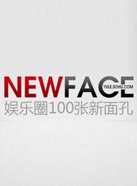 New face 2011