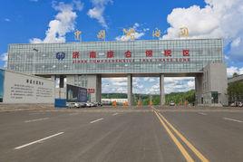 济南综合保税区