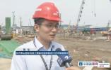 国企巡礼丨省机场集团:千亿级航空大平台这样打造!