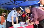 """安全骑行从""""头""""开始 湖州1000顶安全头盔赠市民"""
