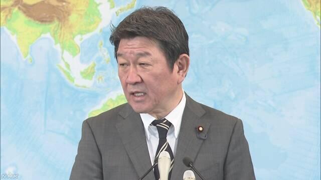 日本外务省:九国宣布限制前往日本