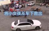 苍南一女孩被撞倒卷入车底 十多名热心人飞奔去抬车