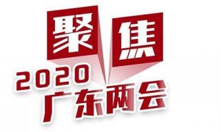 广东人大代表:5G布局应渗透生产力,注重垂直领域场景化应用