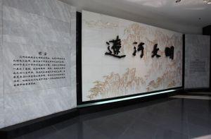辽河文明展