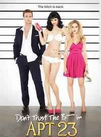 23号公寓的坏女孩 第二季