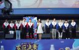世界大学生电子竞技联赛东区决赛南京落幕