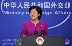 外交部就亚洲基础设施银行答记者问