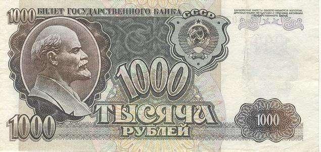 俄罗斯钱币