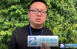 """2019年浙江""""三位一体""""首考来了 """"网红经济""""等热点成考题"""