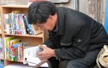 """世界读书日,""""最小图书馆""""点亮流动儿童阅读梦"""