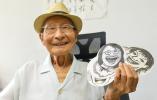 """温州耄耋老人画""""百笑图"""" 102张笑脸打卡新时代"""